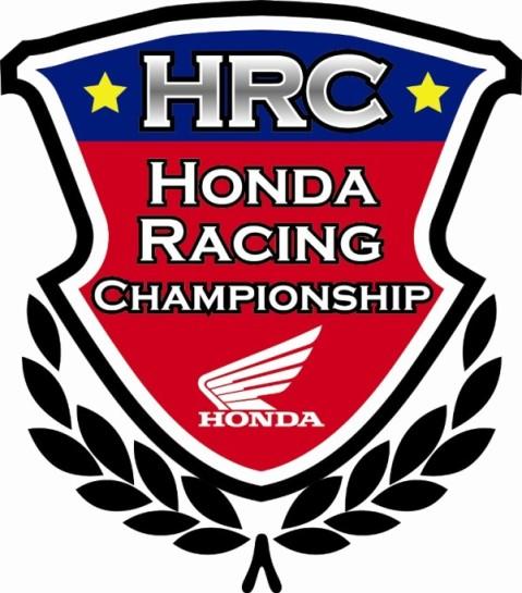 Logo HRC
