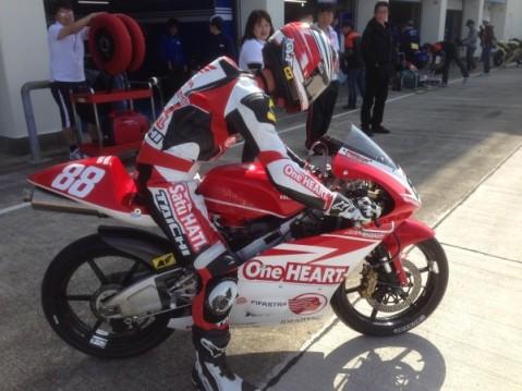 Pebalap binaan AHM, Gerry Salim siap berkompetisi dalam ajang All Japan Championship kelas Moto3. Gerry Salim merupakan salah satu pebalap hasil pembinaan berjenjang AHM sejak tahap awal hingga tingkat internasional.