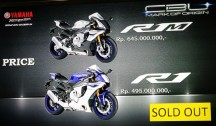 New Yamaha R1 and R1M 2015